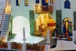 OIA MARE VILLAS, Furnished Apartments, Oia, Santorini, Cyclades