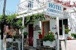 CHRYSSOULA, Hotel, Antiparos, Antiparos, Cyclades