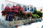 Koralli, Pokoje gościnne, Korissia, Kea, Cyclades