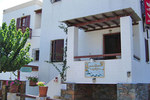 LIGARIES, Rooms & Apartments, Kini, Syros, Cyclades