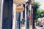 IKION, Rooms to let, 3 Thermopylon, Ermoupoli, Syros, Cyclades