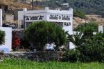 TINOS-PERISTERIONAS, Appartements à louer, Agios Fokas, Tinos, Cyclades