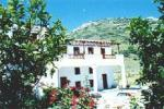 NICOLAS PENSION, Apartments, Skyros, Skyros, Evia
