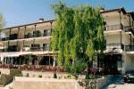 ΑΡΧΟΝΤΙΚΟ ΣΙΑΤΙΣΤΑΣ, Ξενοδοχείο, Μεγ. Αλεξάνδρου 1, Σιάτιστα, Κοζάνης