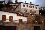 ARHONTIKA SALTIS, Hotel Rustic, Makrinitsa, Magnissia
