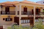 IKION, Hotel, Patitiri, Alonissos, Magnissia