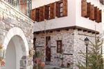 PALLADIO, Traditional Hotel, Portaria, Magnissia