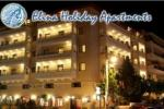 ELINA HOLIDAYS, Furnished Apartments, S. Kountouriotou 153, Rethymno, Rethymno, Crete