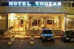 VOUZAS, Hotel, V. Pavlou & Friderikis 1, Delphi, Fokida
