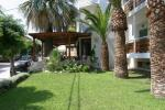 ARISTIDIS, Furnished Apartments, Polychrono, Chalkidiki