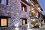 XENONAS IRESIONI, Traditional Guesthouse, Arachova, Viotia
