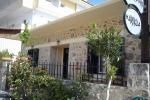 ΧΑΡΙΚΛΕΙΑ, Ενοικιαζόμενα Δωμάτια & Διαμερίσματα, Ζαρός, Ηρακλείου, Κρήτη